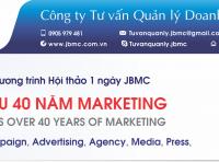 Hội thảo: GÓT HÀI IN DẤU 40 NĂM MARKETING. Tổ chức ngày 16/11/2019 tại VCCI Đà Nẵng.